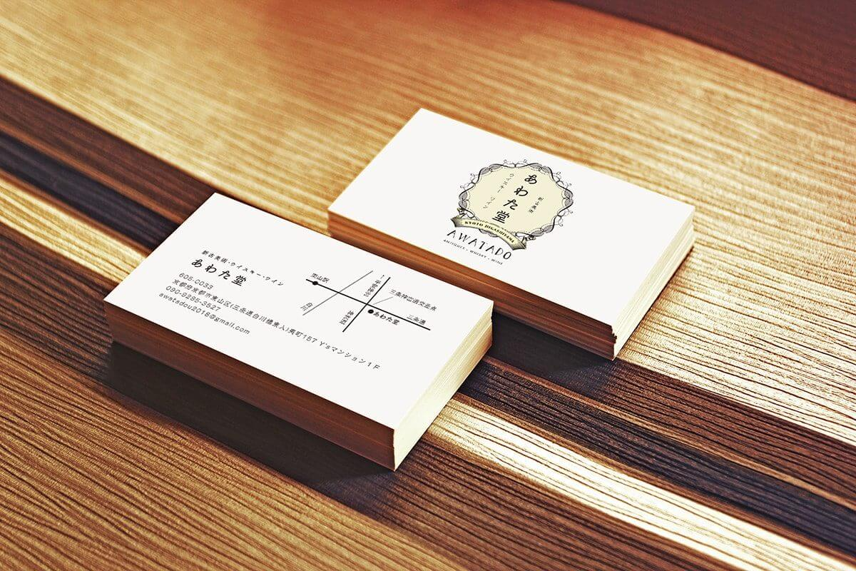 京都東山あわた堂ロゴ名刺