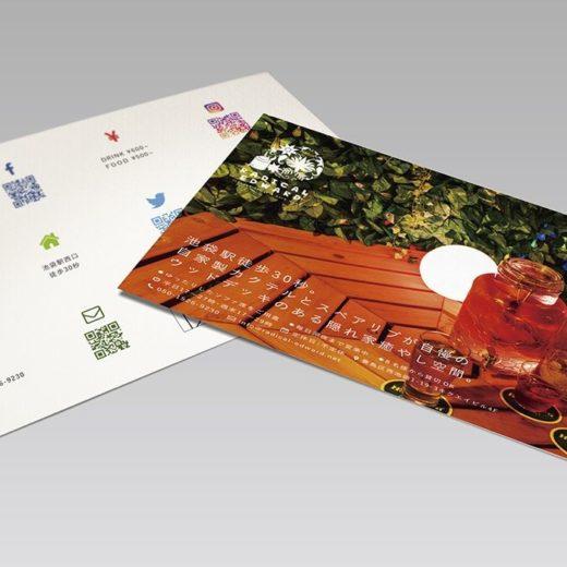 RADICALEDWARDのショップカード
