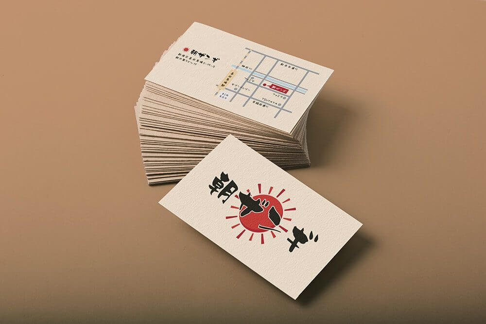 朝ザンギショップカード